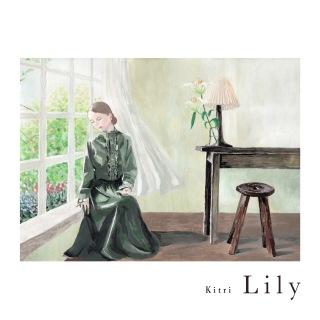 Lily (96kHz/24bit)