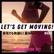 Let's Get Moving! 自宅でも快適に! 夏のトレーニングBGM - Summer Work Out