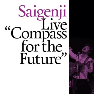 Live Compass for the Future