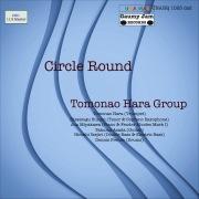 Circle Round DSD