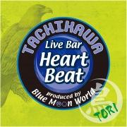 Tachikawa Live Bar Heart Beat Vol.2 鳥・トリ ~Dear Friends~
