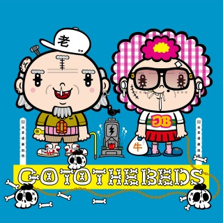 GO TO THE BEDS is my life