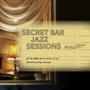 Secret Bar Jazz Sessions ~おうちで楽しむジャズセッション~ Selected by Shogo Hamada