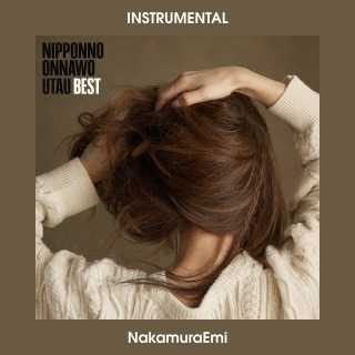 NIPPONNO ONNAWO UTAU BEST (Instrumental)