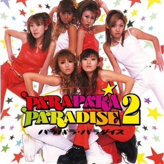 PARAPARA PARADISE 2