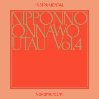 NIPPONNO ONNAWO UTAU Vol.4 (Instrumental)