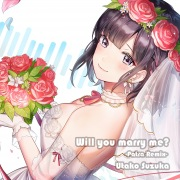 Will you marry me? (Patra Remix)