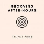 Positive Vibes ~前向きになるための気分転換BGM~