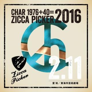 ZICCA PICKER 2016 vol.3 live in Aichi