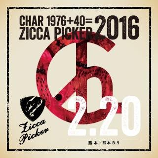 ZICCA PICKER 2016 vol.4 live in Kumamoto