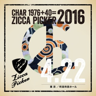 ZICCA PICKER 2016 vol.10 live in Machida