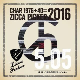 ZICCA PICKER 2016 vol.12 live in Fukushima