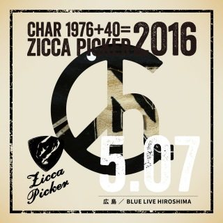ZICCA PICKER 2016 vol.13 live in Hiroshima