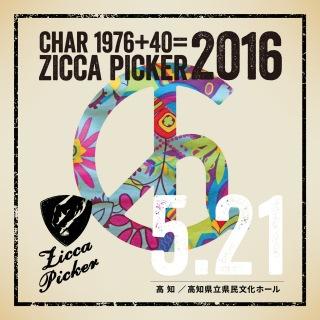 ZICCA PICKER 2016 vol.16 live in Kochi