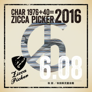 ZICCA PICKER 2016 vol.20 live in Akita