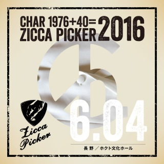 ZICCA PICKER 2016 vol.19 live in Nagano