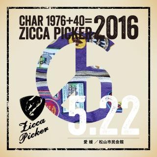 ZICCA PICKER 2016 vol.17 live in Ehime