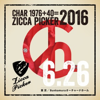 ZICCA PICKER 2016 vol.24 live in Shibuya 2nd Day