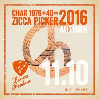 ZICCA PICKER 2016 vol.26 live in Shinagawa