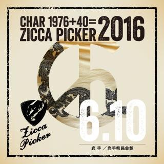 ZICCA PICKER 2016 vol.21 live in Iwate