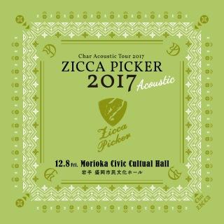 "ZICCA PICKER 2017 ""Acoustic"" vol.4 live in Iwate"