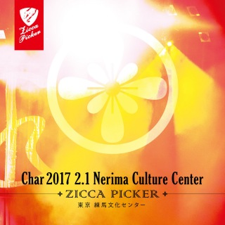 ZICCA PICKER 2017 vol.2 live in Nerima 1st Day