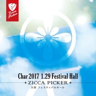 ZICCA PICKER 2017 vol.1 live in Osaka