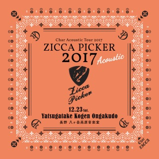 "ZICCA PICKER 2017 ""Acoustic"" vol.7 live in Nagano"