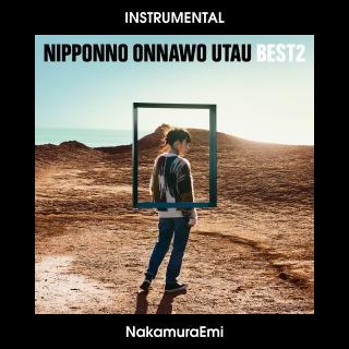 NIPPONNO ONNAWO UTAU BEST2 (Instrumental)