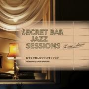 Secret Bar Jazz Sessions ~おうちで楽しむジャズセッション~ Selected by Daiki Mishima