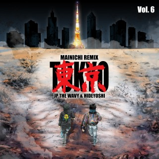 MAINICHI (Tokyo Remix) [feat. JP THE WAVY & Hideyoshi]
