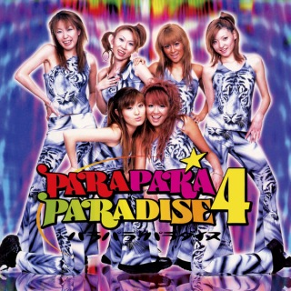 PARAPARA PARADISE 4