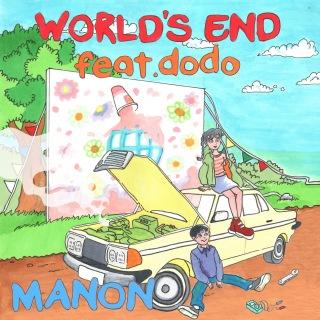 WORLD'S END feat.dodo