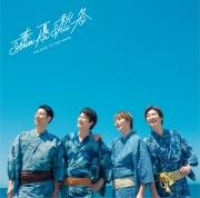 1ページ目のLOVE STORY 〜夏恋〜(TYPE B)