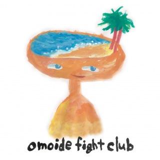 omoide fight club