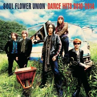 DANCE HITS 2010-2014