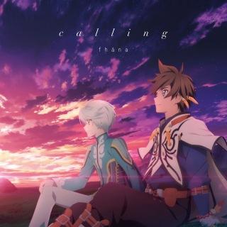 calling【アニメ盤】