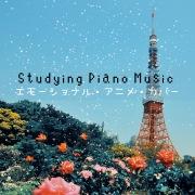 Studying Piano Music - エモーショナル・アニメ・カバー