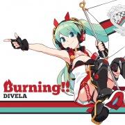 Burning!!
