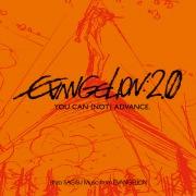 Shiro SAGISU Music from EVANGELION 2.0 YOU CAN (NOT) ADVANCE