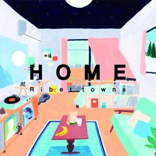 HOME e.p.