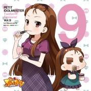 PETIT IDOLM@STER Twelve Seasons! Vol.9