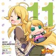 PETIT IDOLM@STER Twelve Seasons! Vol.11