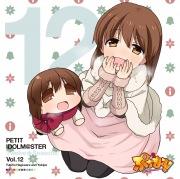 PETIT IDOLM@STER Twelve Seasons! Vol.12