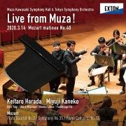 東京交響楽団 Live from Muza!'' モーツァルト・マチネ 第 40回