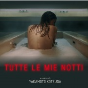 Tutte Le Mie Notti (Original Motion Picture Soundtrack)