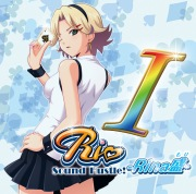 Rio Sound Hustle! -Rina盛-
