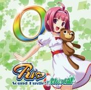 Rio Sound Hustle! -Mint盛-