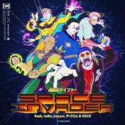 SPACE INVADER (feat. tella, teppei, テークエム & OSCA)