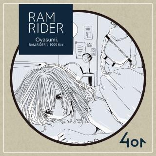 おやすみ。 -RAM RIDER's 1999 Mix-
